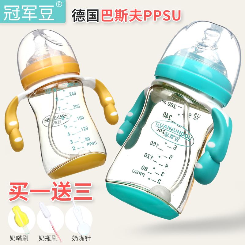 Термосы-бутылки для детей Артикул 566044547774