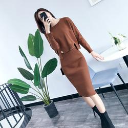 2020秋冬新款毛衣配裙子两件套裙韩版潮针织衫时尚开叉毛线套装女