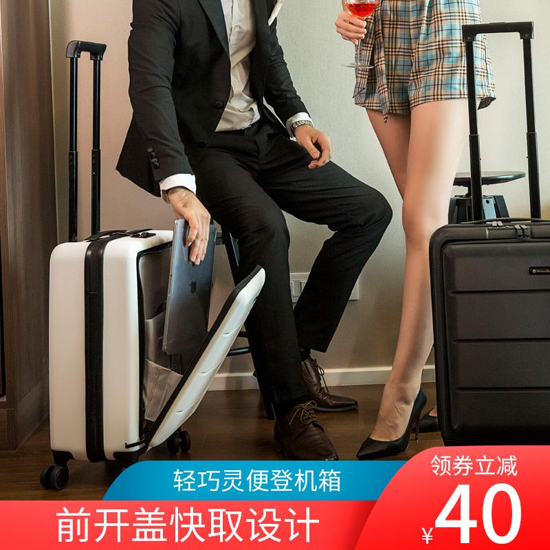 Mặt trước mở xe đẩy kinh doanh trường hợp phía trước hộp hành lý nữ nhỏ nhẹ trường hợp lên máy bay vali 20 inch nam 24 hành lý - Va li
