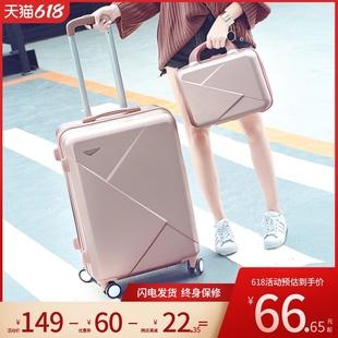 行李箱女日系20寸登机旅行拉杆箱小型轻便密码 结实耐用 皮箱子新款