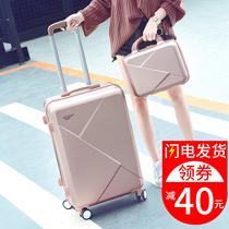 手提复古密码化妆箱收纳大容量双层皮箱可爱韩版化妆品包urecity