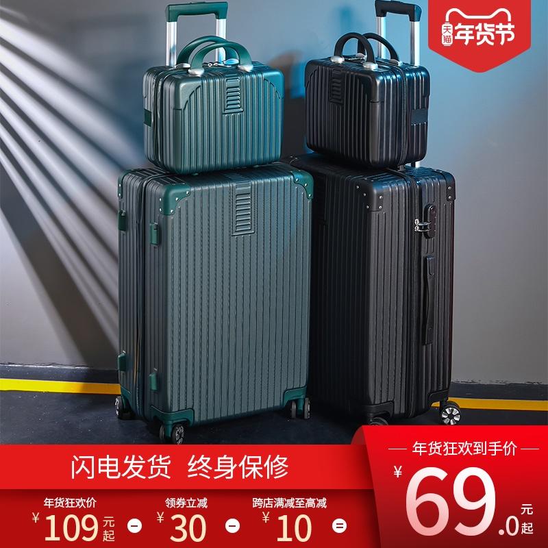 行李箱ins网红女新款旅行拉杆箱男小型20寸密码皮箱子大容量超大