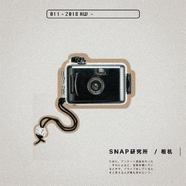 SNAP研究所 复古小白傻瓜相机非一次性可冲洗学生胶片机入门礼物图片