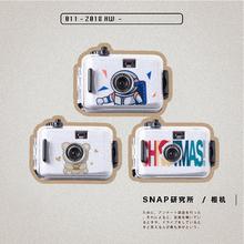 SNAP研究所原创设计款复古非一次姓傻瓜胶卷胶片相机生日礼物情侣