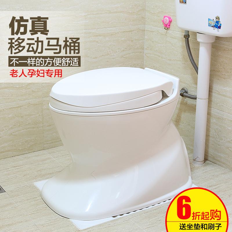 仿真马桶可移动座便器老人孕妇病人室内厕所两用便携式塑料坐便椅