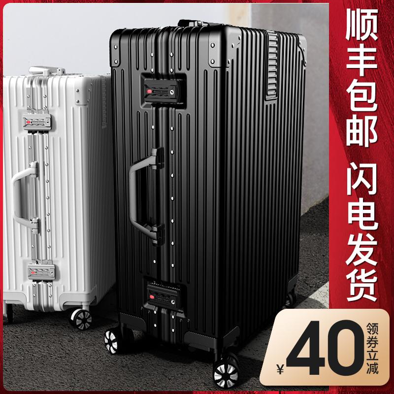 旅行箱行李箱结实耐用拉杆箱万向轮20小型铝框女男密码皮箱子24寸