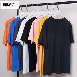 春夏新款韓版純色打底上衣寬松BF百搭基礎款純棉圓領短袖T恤男女圖片