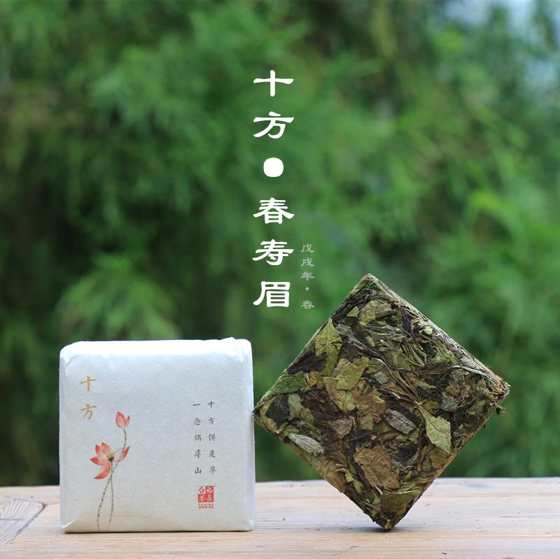 福鼎白茶北山源十方系列管阳高山寿眉微压茶饼茶砖200g