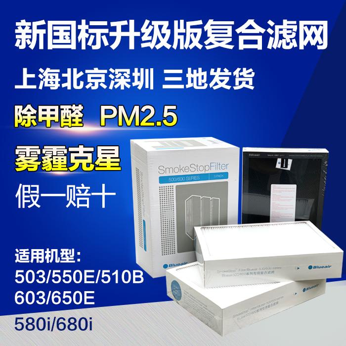 [Blue空气净化器店净化,加湿抽湿机配件]Blueair布鲁雅尔空气净化器50月销量40件仅售538元