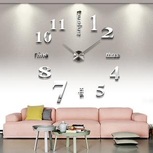 客厅简约大挂钟表静音3D立体创意艺术墙贴钟表DIY钟表时尚约挂钟