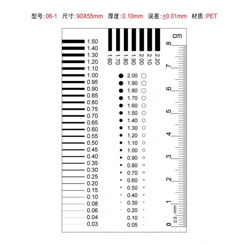 卡尺便捷测定菲林尺污点卡度卡小规检测卡线规校验测图圆心长条外