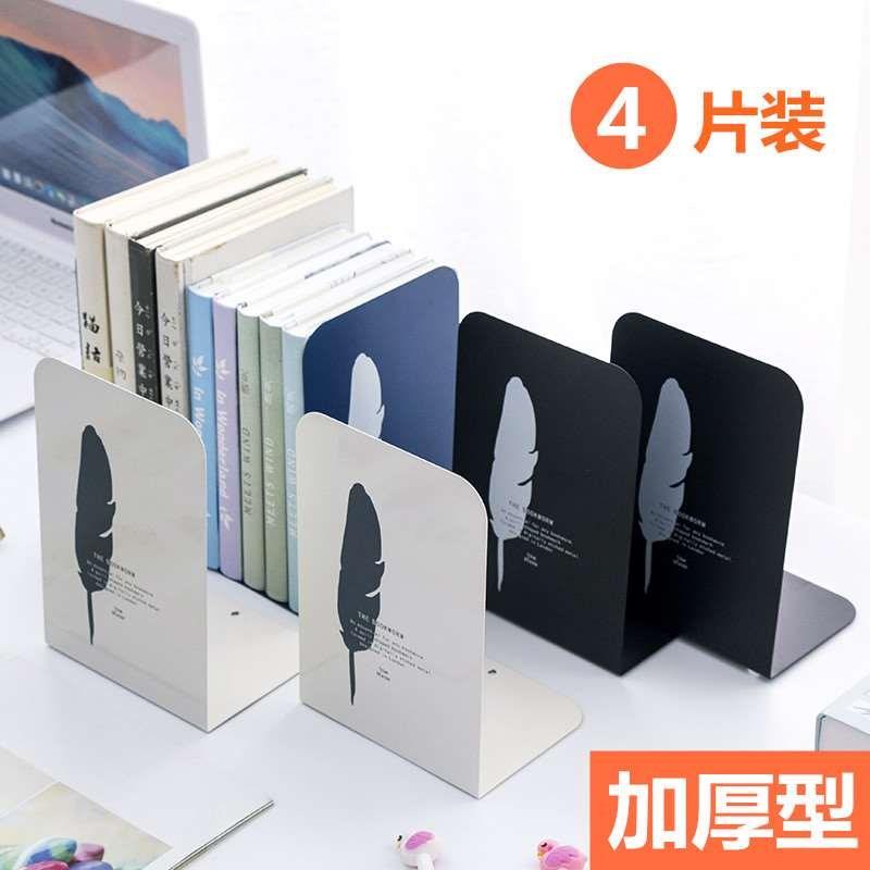 学习桌上学隔带书立创意归置办公桌台式书籍收纳架阅读架书刊