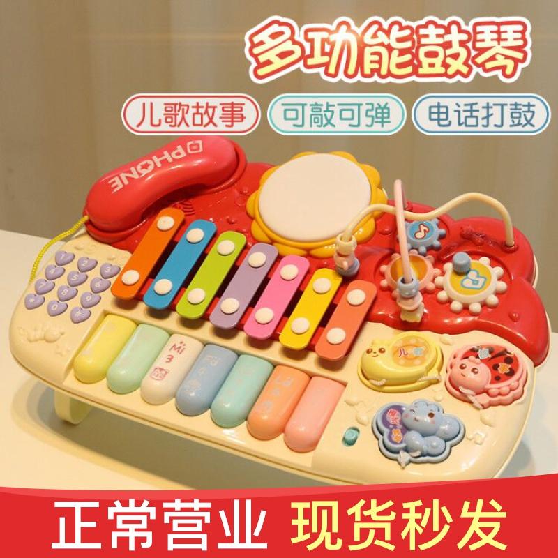 Trống sạc tay cho bé một tuổi Trẻ sơ sinh đa năng đồ chơi giáo dục nhạc trống 0-6-9 tháng 3 - Đồ chơi âm nhạc / nhạc cụ Chirldren