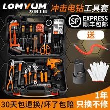 多功能组合维修木工冲击手锂电钻工具箱 龙韵日常家用五金工具套装