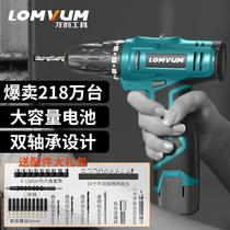 龍韻12V鋰電鉆充電式手鉆小手搶鉆電鉆多功能家用電動螺絲刃電轉