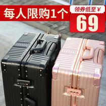 网红轻便28寸登机密码箱男万向轮硬皮箱20行李箱女拉杆箱CONWOOD