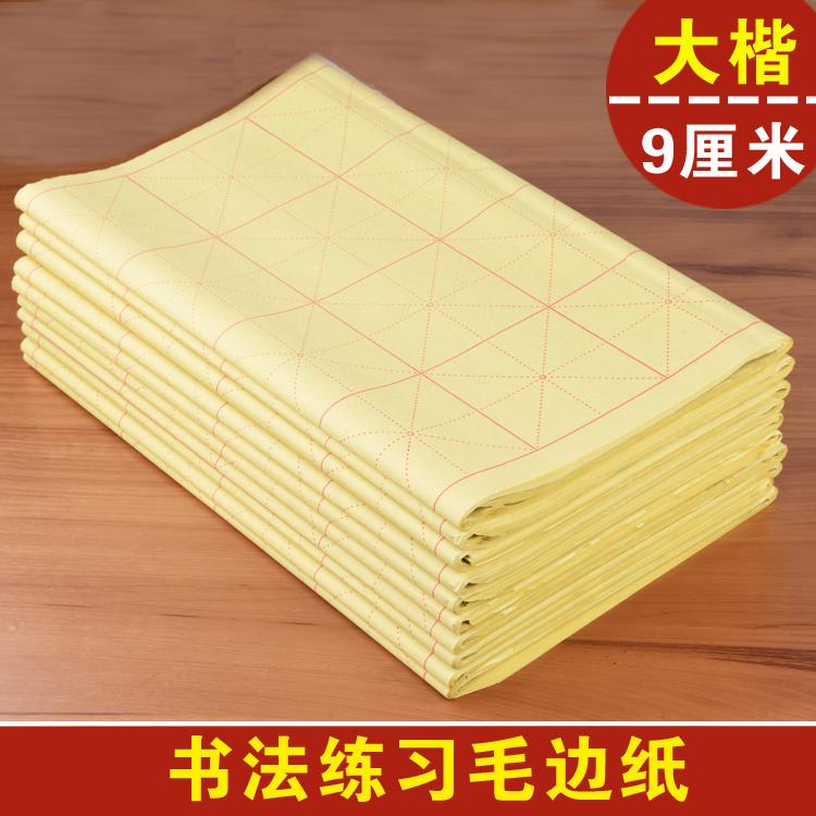 Бумага из бамбука Артикул 42116447715