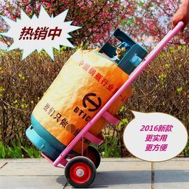 金虎煤气罐拉车液化气钢瓶小手推车拉车 家用 15公斤便携行李拖车