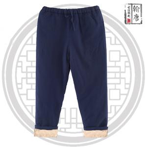 冬季加绒唐装棉裤中国风男式棉服宽松大码汉服男装居士服太极长裤