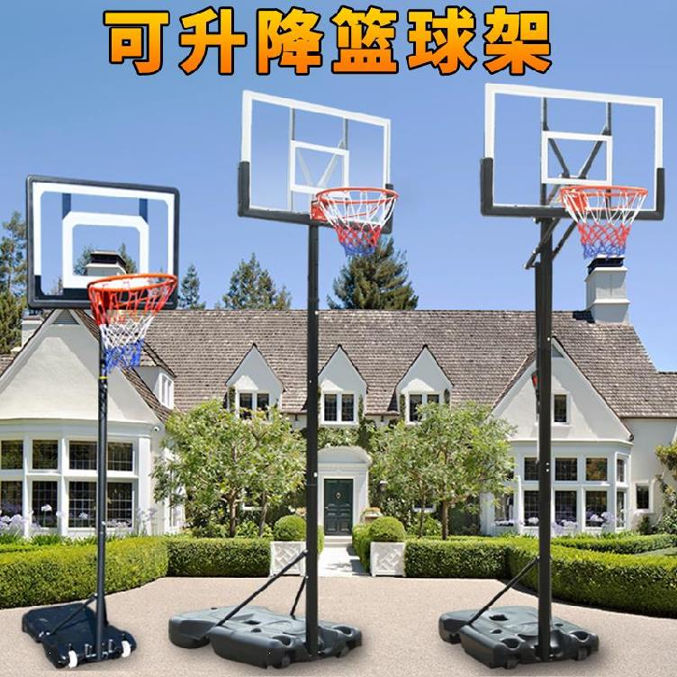 Lifting basket movable training school basketball family bedroom childrens basketball rack dunk lifting basket