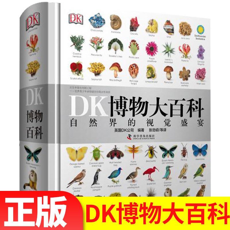 Естественные науки / Математика Артикул 597081263548