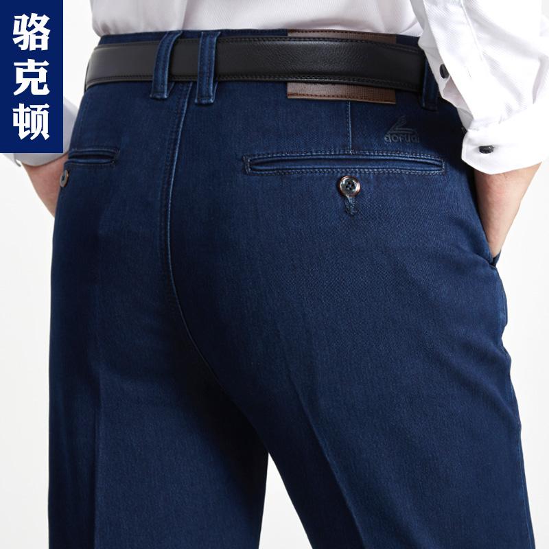 春秋款男士中年商务牛仔裤父亲装中老年男裤长裤直筒宽松大码弹力
