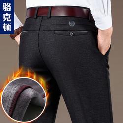 男士加绒加厚宽松直筒爸爸休闲裤