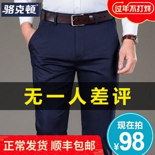 男士休闲裤秋冬款男西裤宽松直筒加绒加厚商务男裤中年秋季长裤子品牌