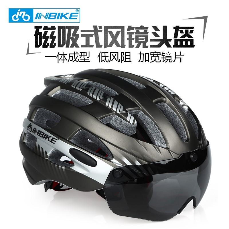 inbike骑行头盔风镜眼镜一体男女安全帽子山地公路自行车单车装备