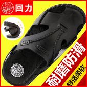 回力拖鞋男夏季男士凉鞋沙滩鞋男2021新款男士凉拖鞋防滑休闲拖鞋