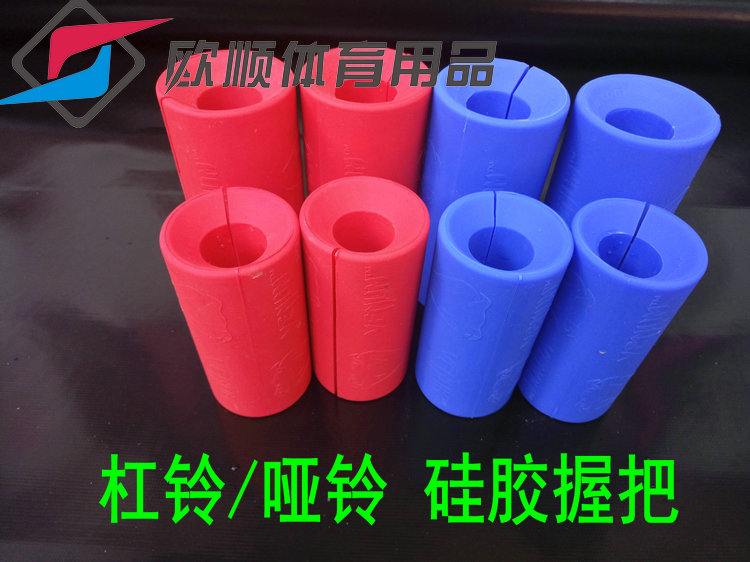 Silicone barbell grip dumbbell grip exercise machine thick grip cover arm bomber