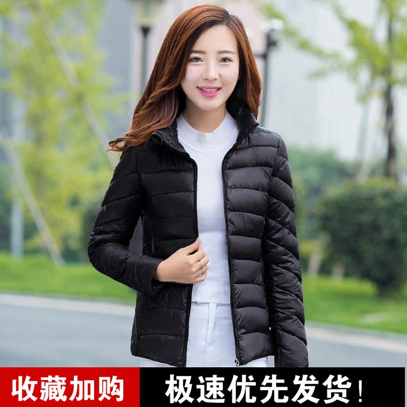 Back season new large cotton padded jacket short women stand collar light down Korean cotton padded jacket