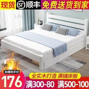 实木床现代简约1.8米软包双人床1.5欧式主卧经济型1.2m家用单人床