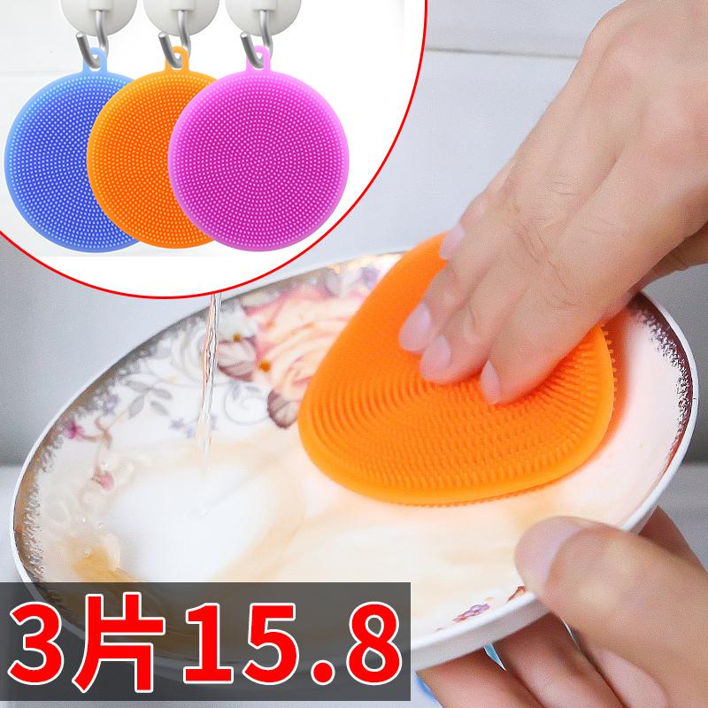 3片 厨房多功能硅胶刷 洗碗布碗碟刷百洁布 不沾油洗锅刷清洁抹布