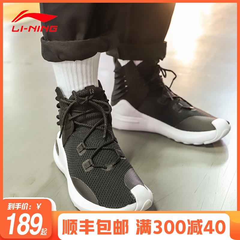 中国李宁高帮悟道2.3文化鞋篮球鞋潮流学生ace休闲时尚运动鞋男鞋