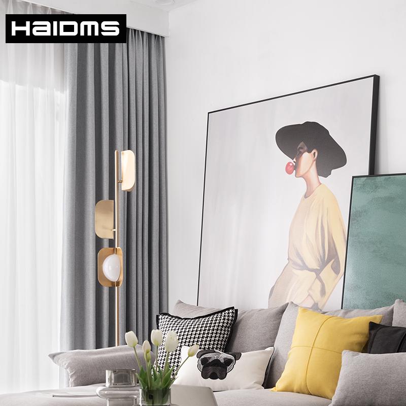 定制北欧简约现代轻奢卧室客厅窗帘性价比好不好