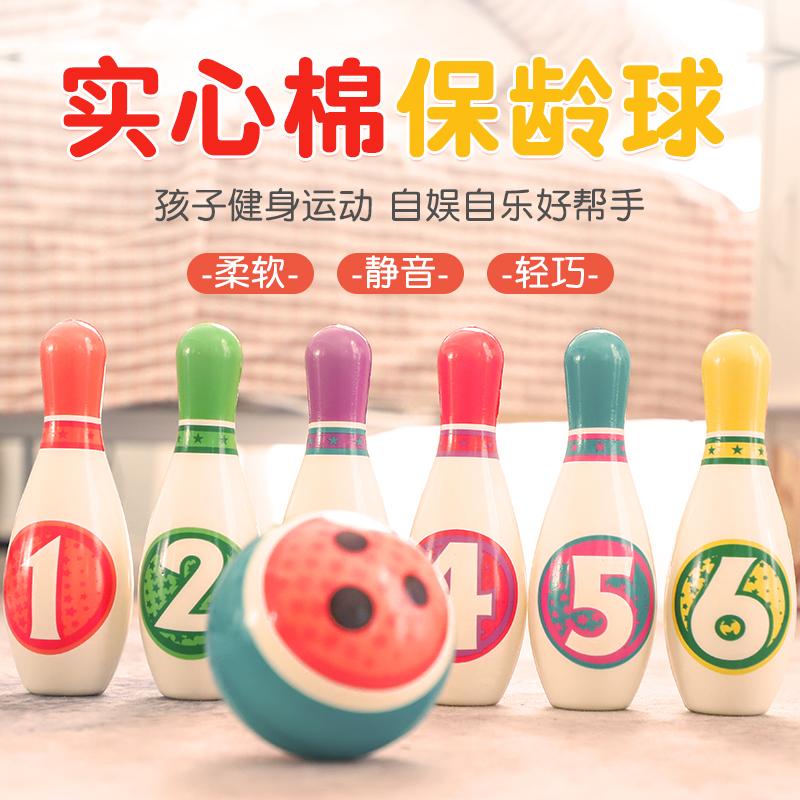 Спортивные игрушки для детей Артикул 618495005192