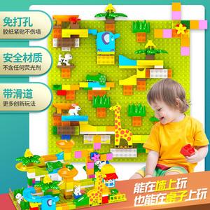 儿童大颗粒乐高墙桌益智拼装玩具