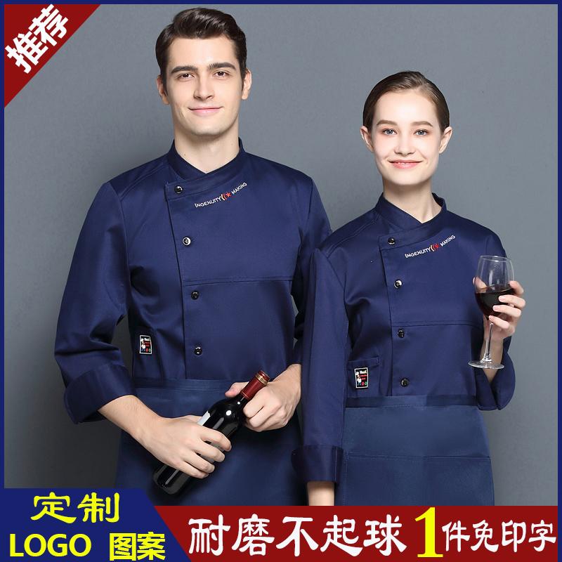 Спецодежда и униформа Артикул 600656416732