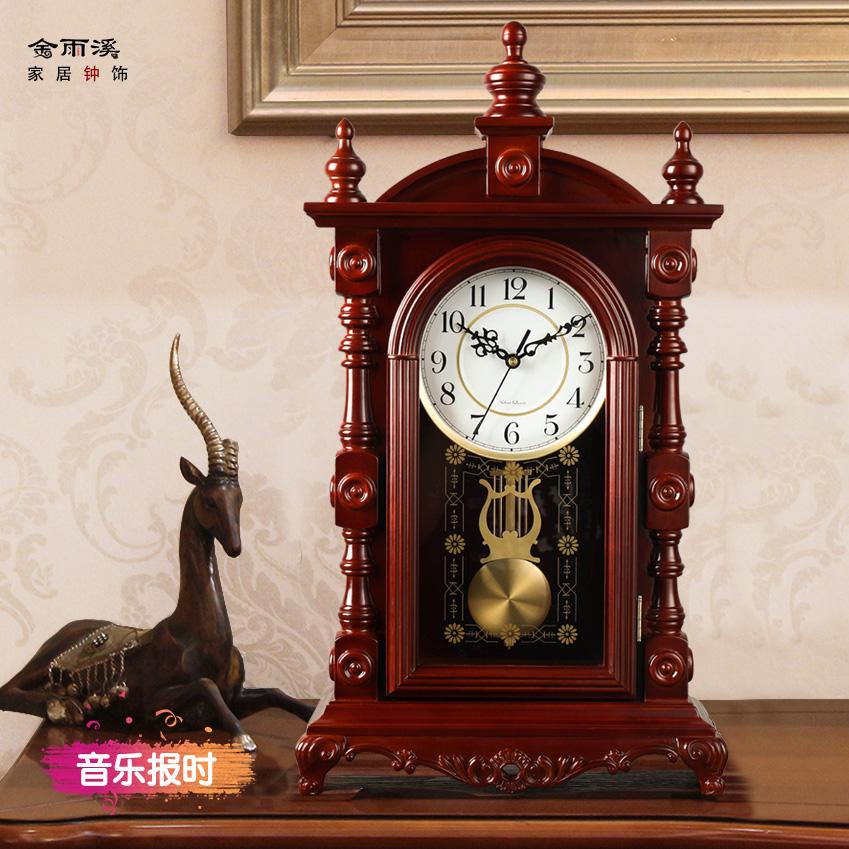 Настольные часы Артикул 590756006657