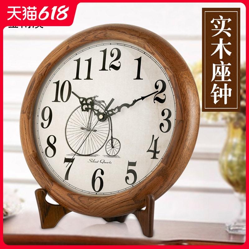 Настольные часы Артикул 584455664142