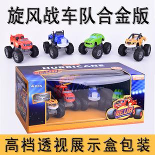 旋风战车队飚速火焰机器怪兽车合金小汽车消防车玩具宝宝救援巴士