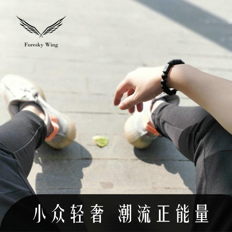 Foresky Wing暗黑武士手链ins小众设计男女潮人轻奢潮牌串珠手链