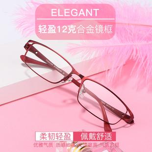 近视眼镜女全框防蓝光防手机辐射护眼抗蓝光疲劳平光变色近视镜潮