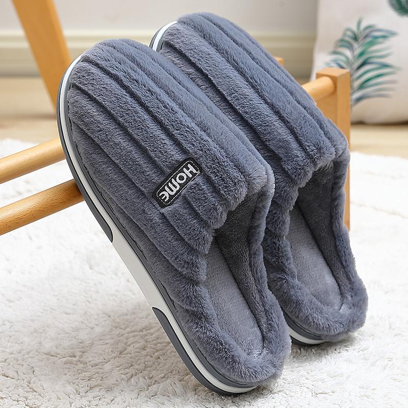 秋冬季棉拖鞋男家用2020新款家居室内厚底保暖防滑毛拖鞋男士冬天