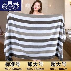浴巾家用纯棉吸水女男可穿可裹加大超大号沐浴毛巾速干不掉毛全棉