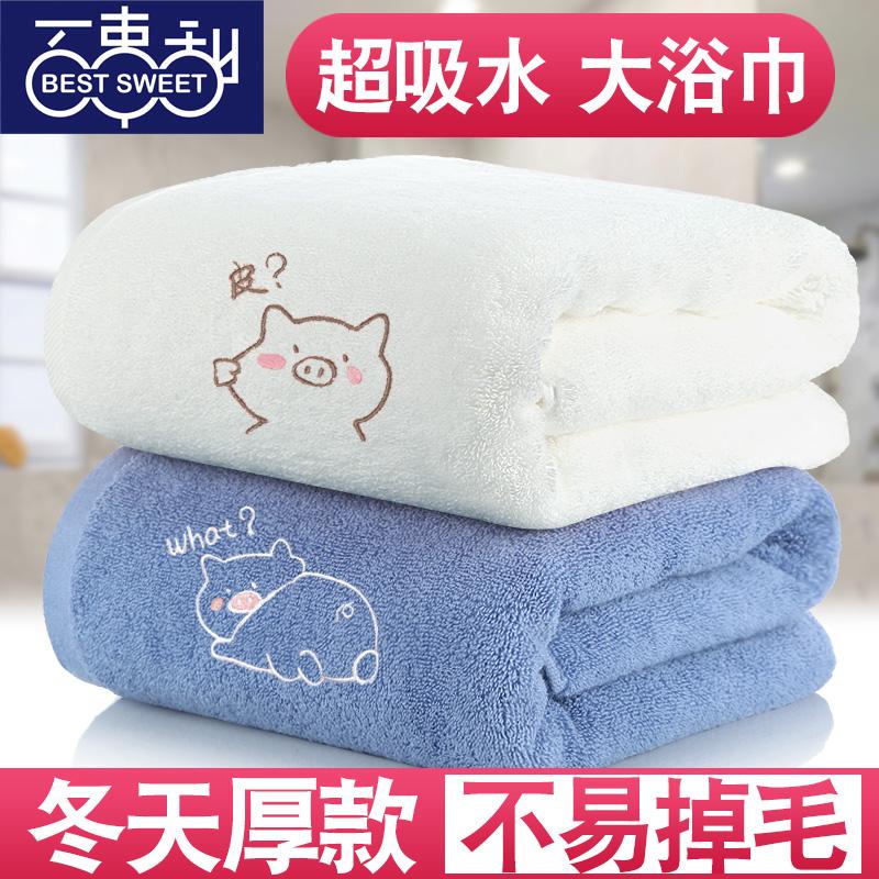 浴巾家用纯棉吸水成人男女全棉速干不掉毛大号毛巾可穿裹巾沐浴巾