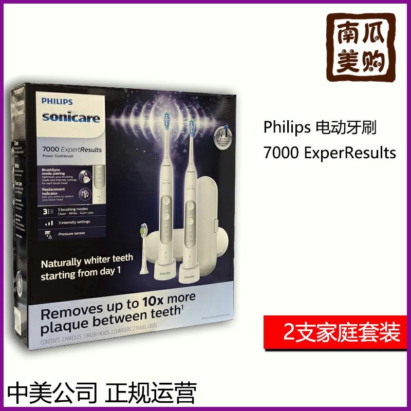 美国直邮Philips飞利浦电动牙刷7000型成人家用声波震动牙刷(非品牌)
