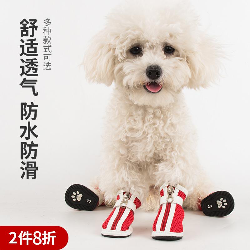 Одежда и аксессуары для домашних животных Артикул 43189110207