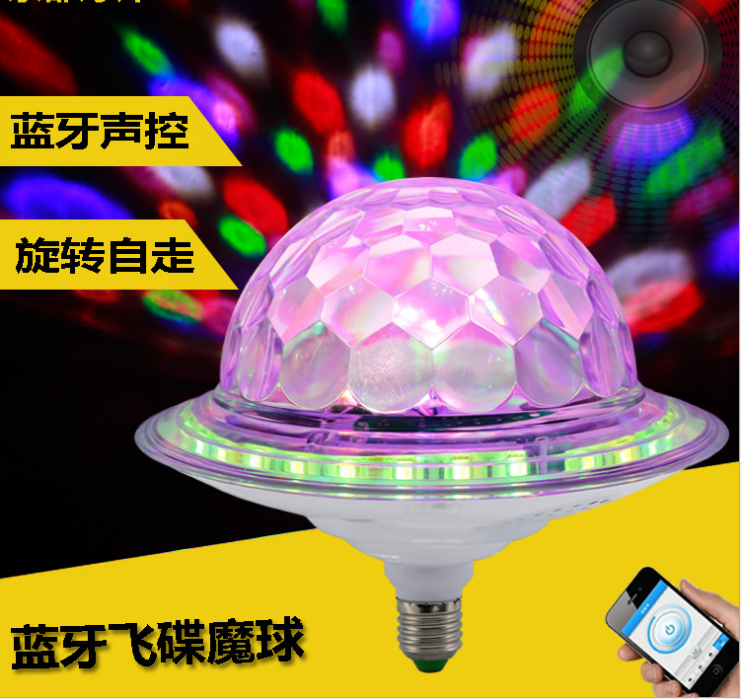 Large colorful Bluetooth flying saucer sound magic ball lamp music led crystal stage DJ lamp KTV colorful spin E27